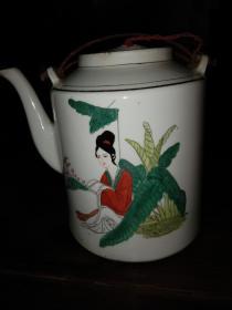 特大号茶壶