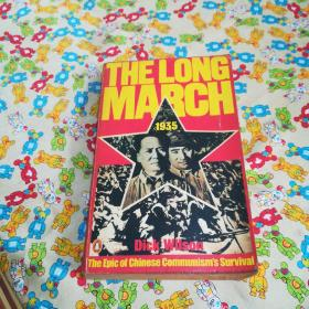 DICK WILSON THE LONG MARCH