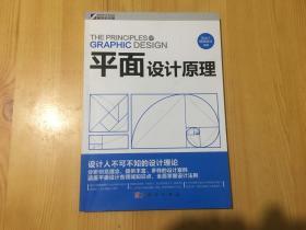 平面设计原理广东蓬江建筑设计院有限公司图片
