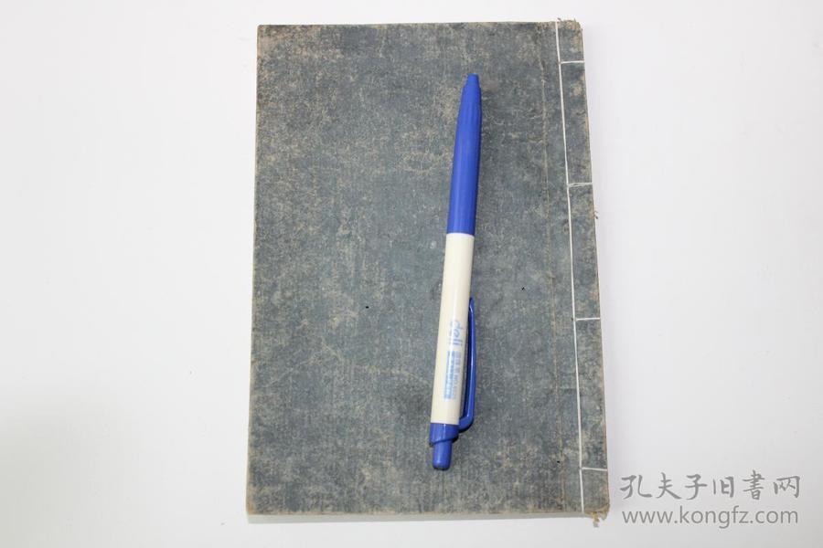 阵中手疗治【日本庆应四年(1868)隈川氏藏版。刊刻年代相当于清同治七年。原装一册。内有插图。孔网在售孤本】