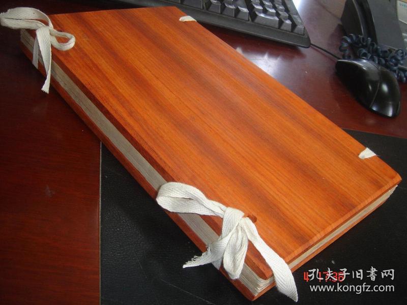民国古籍珍本通州三范范当世《范伯子文集》红印精美堪为孤本