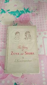 The Story of Zoya and Shura(英文原版:卓娅和舒拉的故事,硬精装)