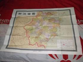 浙江省图,1960年