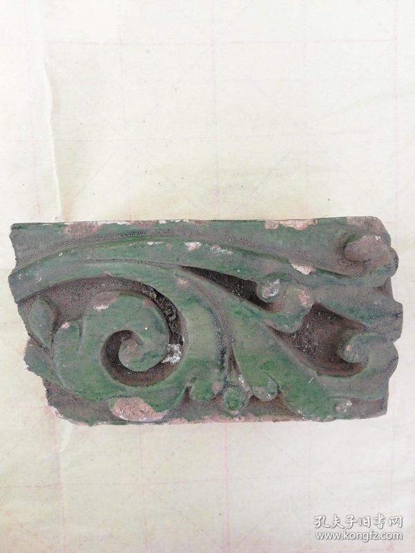 明郢靖王陵琼花壁照构件官窑绿釉琉璃雕花砖残件