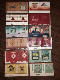 老煙標(民國標、解放初期和抗美援朝標,50年代標,60年代標,文革標,,70年代標,)含有數張稀缺品種