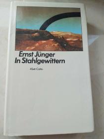 In Stahlgewittern  【德文原版,精装本,品相佳】