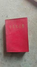 精装1967年毛泽东选集合订本