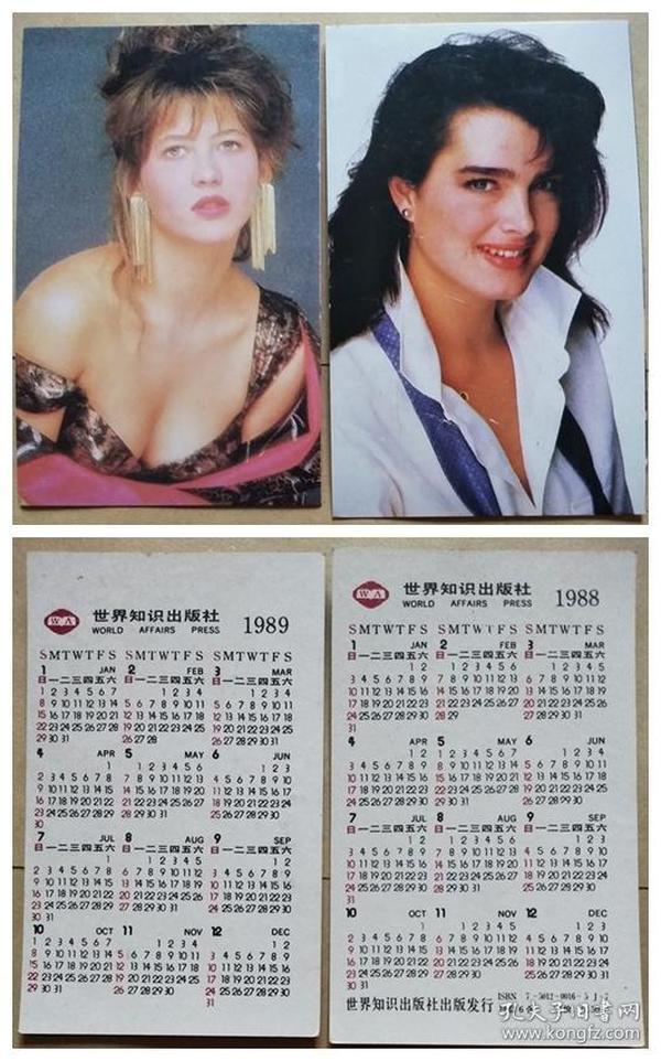 1989年外国明星年历卡(2张)