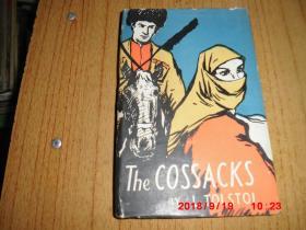 哥萨克 The COSSACKS BY L.TOLSTOI  精装原版