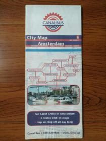 【旧地图】阿姆斯特丹城市地图 大4开