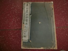 吴谷祥山水(吴谷祥(1848—1903)清代画家