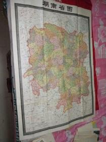1959年湖南省图