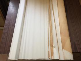保真!老宣纸《北京荣宝斋书画宣》5张(130厘米X67厘米)