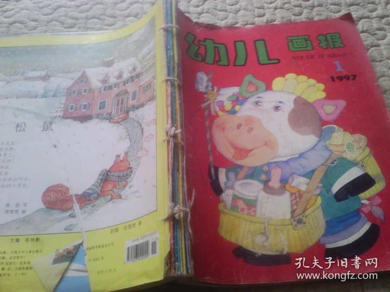 00 2018-08-17上书 加入购物车 立即购买 出版单位:中国福利会儿童图片