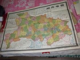 湖北省图 1958年