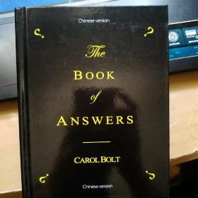 The Book of Answers (答案之书)(中文修订版)