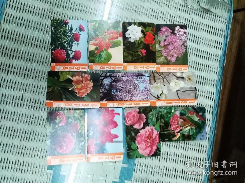 1978年花卉年历片11张(有2张中国民航的,另9张同(估计不全