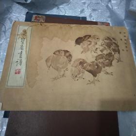 荣宝斋画谱(十) 动物禽鸟部分