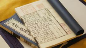 日藏本原本影印经典国学线装书《道德经》
