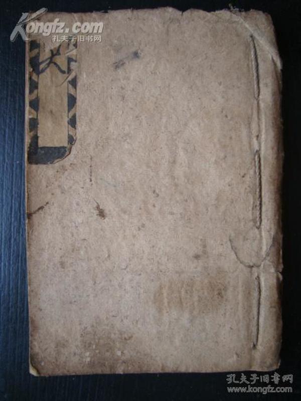 E149清代宫廷俸禄内容抄本,亲王大员俸禄情况,各省粮道内容,清史资料(复印本)