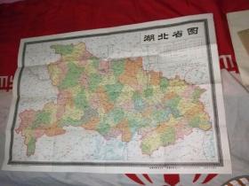 1960年湖北省图