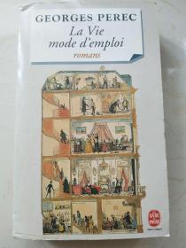 La Vie mode demploi  《人生拼图版》  【法文原版,品相佳】