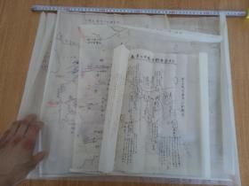 1944年-1945年日军侵略菲律宾吕宋岛卢塞纳西南方向【塔亚巴斯湾】附近登陆作战手绘军事地图六张