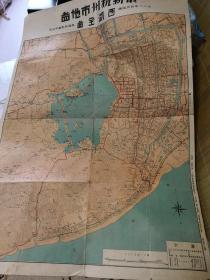 《最新杭州市地图·西湖全图》民国三十六年出版·(53cm×76cm)