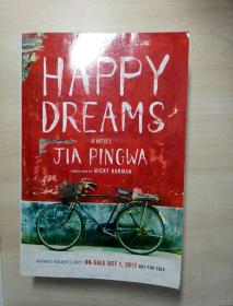 Jia Pingwa / happy dreams 贾平凹 《高兴》 英文原版正品