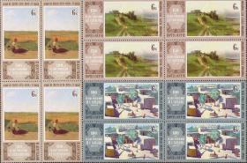 『前苏联邮票』1980年 俄国绘画 方连 3全新
