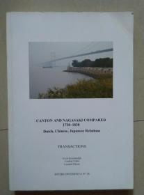 CANTON AND NAGASAKI COMPARED 1730——1830