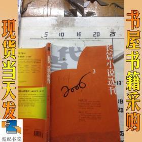 华夏考古 2009 1-4