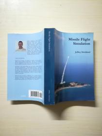 Missile Flight Simulation