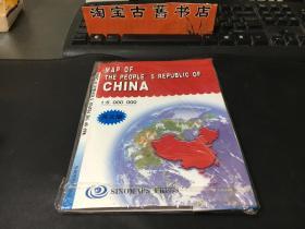 中华人民共和国地图(英文版)