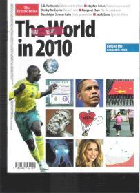 |最佳英语阅读资料最好英语学习资料|英语杂志 The Economist 2010年 (经济学家年度特刊)