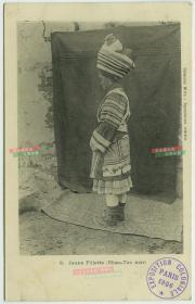 清末云南或贵州的苗族少数民族妇女服饰,有1906年巴黎殖民地展览会的戳记,于1906年贴邮票实寄过