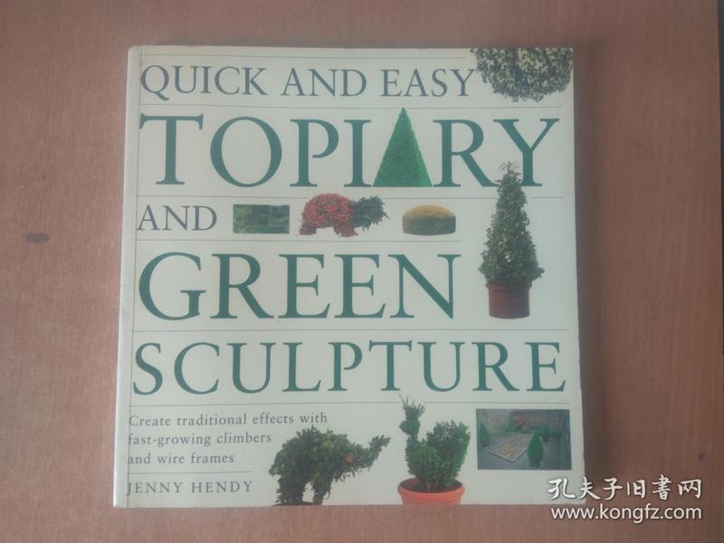 quick ang easy topiar and green sculpture  快速轻松的雕塑和绿色雕塑.