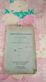 thinking in english west china edition 1946年出版