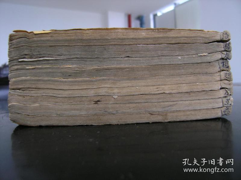 清代大文堂大开本《左绣》30卷16册全存9册(含首册、尾册),品佳···!!!。。········,,。。。。。。。。。