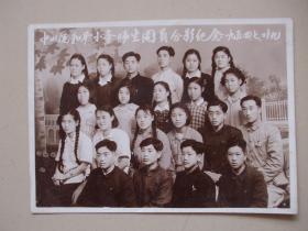 老照片:中山区和平小学师生团员合影纪念1954年 【大连中山区和平小学】