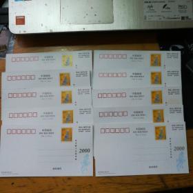2000年中国邮政贺年(有奖)明信片10张