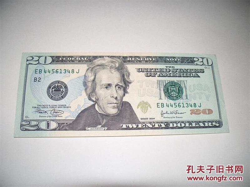 2004年美元20元