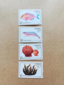 1992-4 近海养殖  (甲-13)