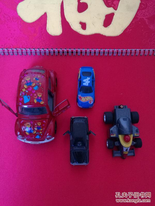 铁皮玩具 汽车 90年代买的