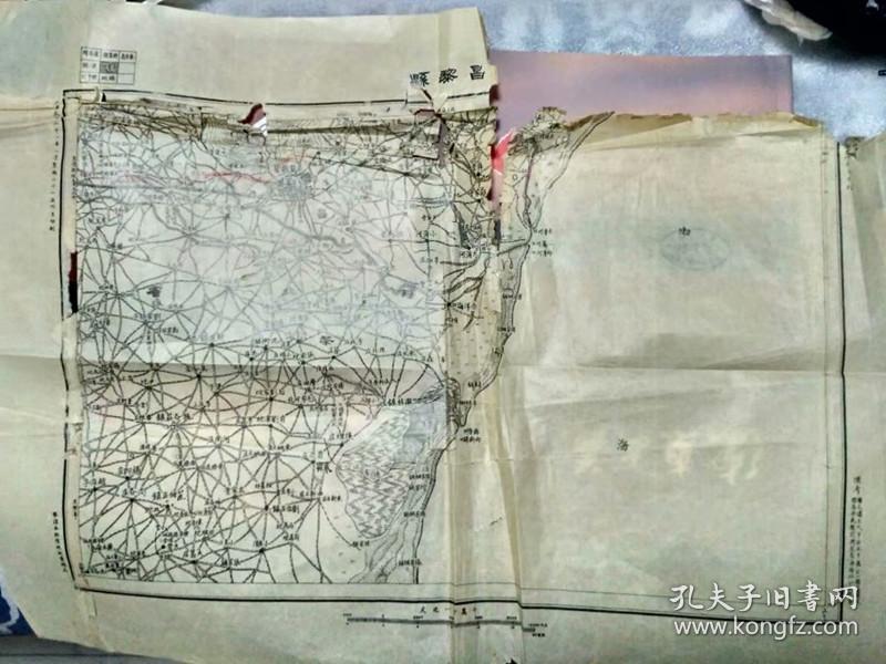 """民国二十一年,河北""""昌黎""""地图"""