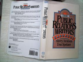 PUBLIC RELATIONS WRITERS