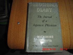 Hiroshima Diary: The Journal Of A Japanese Physician August 6-september 30 1945 (广岛日记) 精装1955年原版