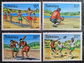 托克劳1979年  土著生活邮票球类游戏运动  4全新实拍
