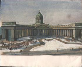 俄罗斯画家水彩画《梵蒂冈大教堂》