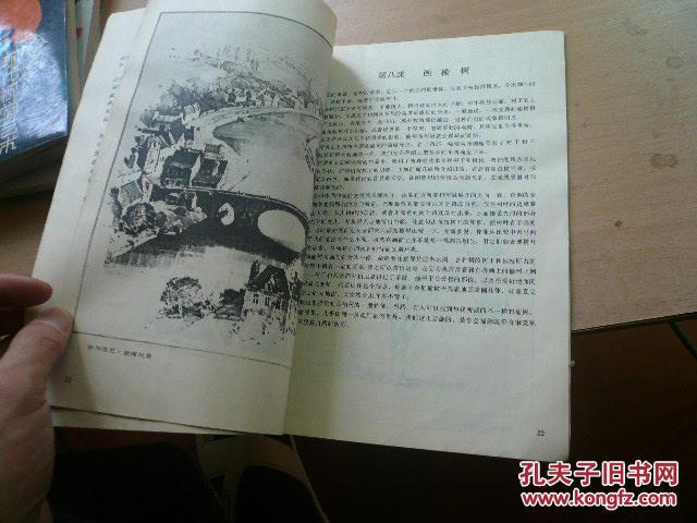 【图】宽线条铅笔画_人民美术出版社_孔夫子cad考证什么考图片